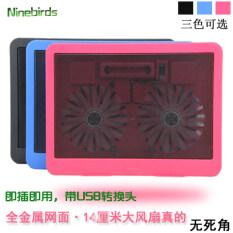 Heisosa notebook radiator mute 14-inch double fan portable computer cooling base pad Bracket Malaysia