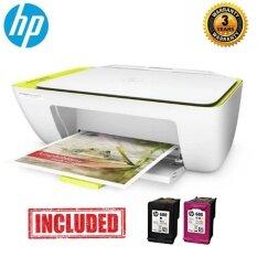 Hp Deskjet Ink Advantage 2135 All-In-One Color Ink Printer By Alset.