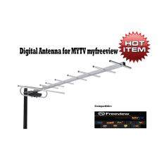 HGP Digital UHF Antenna for HDTV 60km Coverage Malaysia