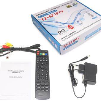 MYTV DVB-T2 & S2 HD Digital Decoder COMBO (STANDARD