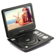 High Quality Portable 7.8 Dvd Player Support Rmvb File By 3c Store.
