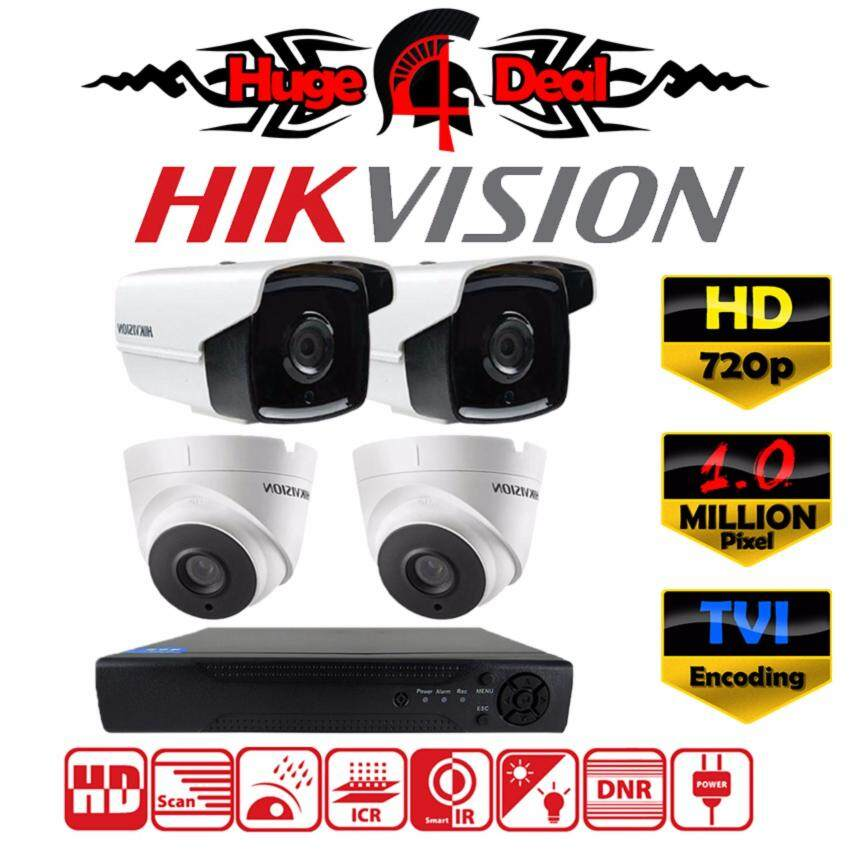 NiceCare Hikvision DS-2CE16C0T & DS-2CE56C0T 4CH HD CCTV 2 pieces Cameraand Dome Camera 1.0 MP DVR Kit Set TVI Decoding New EXIR Model 720p 3.6mm Lens Digital Video Recorder Free Adapter Free Camera Bracket ( DS-2CE16C7T / DS-2CE16C0T )