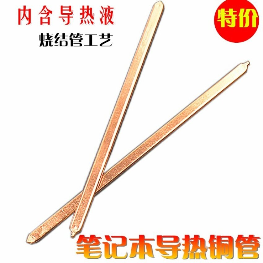 HUADE Laptop Cooling Pad Notebook Cooling Copper Thermal Brass Coppertube Diy Heat Pipe Thermal Solution Malaysia