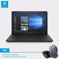 HP 15-bs003TU Laptop (Celeron N3060, 4GBD3, 500GB, 15.6, Win10) - Jet Black + HP Backpack n HP x3000 Wireless Mouse Malaysia