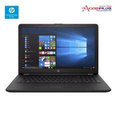 "HP 15-BS641TX / 15-BS642TX Laptop (i5-7200U, 1TB, RADEON 520 2GB, 15.6"", Win10) - Black / Silver Malaysia"