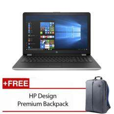HP 15-bs642TX 15.6 FHD Laptop Silver (i5-7200U, 4GB, 1TB, ATI 520 2GB, W10) Malaysia