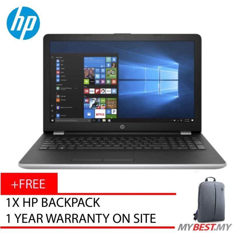 HP 15-Bw075AX 15.6 Laptop Silver (A12-9720P, 4GB, 1TB, ATI 530 4GB, W10) Malaysia