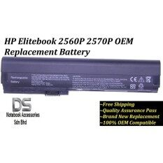 Hp 632017-242 632417-001 632419-001 632421-001 battery /Hp 2570 battery Malaysia