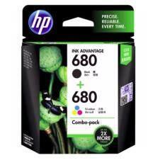 HP 680 Combo Pack (Black+Color) Original Ink Cartridge - X4E78AA