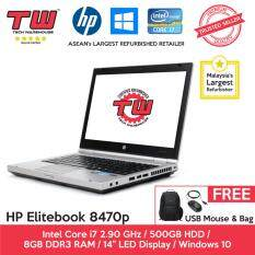 HP Elitebook 8470p Core i7 3rd Generation / 8GB RAM / 500GB HDD / Windows 10 Home Laptop / 3 Months Warranty (Factory Refurbished) Malaysia