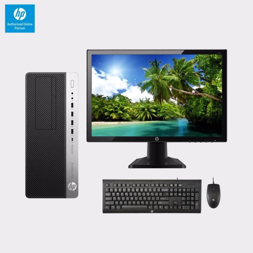 Diskaun membeli-belah harga HP EliteDesk 800 G3 Tower - (I7