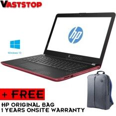 HP Laptop 14-bw020AX (AMD A9-9420/4GB D4/1TB/AMD 520 2GB/14˝HD/W10) Red Malaysia