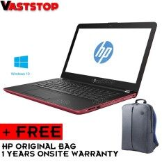 HP Notebook Red 14-bw054AU(A6-9220/4GB/500GB/W10/14) Malaysia