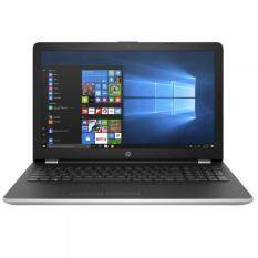 HP Notebook15-bw075AX 15.6 Laptop Silver (A12-9720P, 4GB, 1TB, ATI 530 4GB, W10) Malaysia