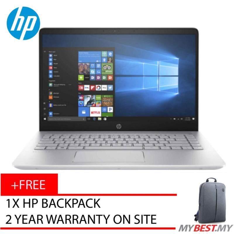 HP Pavilion 14-Bf021TU 14 FHD Laptop Silver (I5-7200U, 4GB, 1TB, Intel, W10) Malaysia