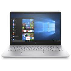 HP Pavilion 14-bf166TX 14 FHD Laptop Gold (i5-8250U, 4GB, 256GB, GT940MX 4GB, W10) Malaysia