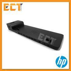 HP UltraSlim HSTNN-IX10 90W Notebook Docking Stations (D9Y32AA#UUF) Malaysia