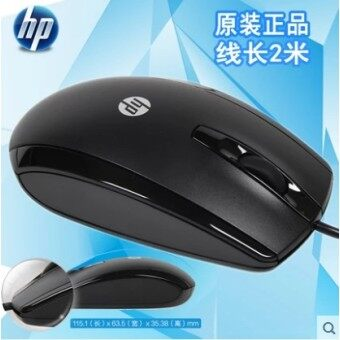 HP/HP mouse X500 wired mouse desktop game home laptop computer big mouse USB original - intl