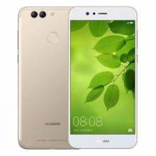 Huawei Nova 2 Plus 128GB Streamer Gold