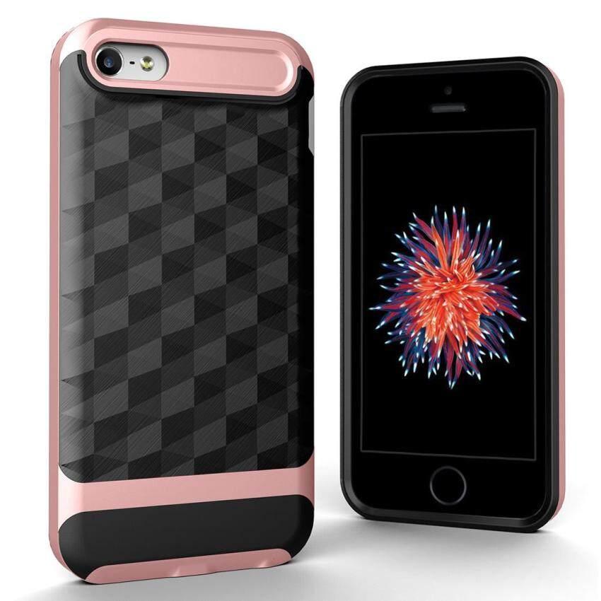 Angin Case Hibrida TPU Buah Bemper Case untuk iPhone 55 SSE Prisma Textu Seperti Yang Ditunjukkan