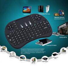 I8 2.4ghz Black English Version Mini Wireless Touchpad Keyboard For Android TV Malaysia