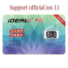 iDeal Unlock Turbo Sim Card GPP for iPhone 7 Plus For6S6-Plus-5-5S-5C-SE  iDeal