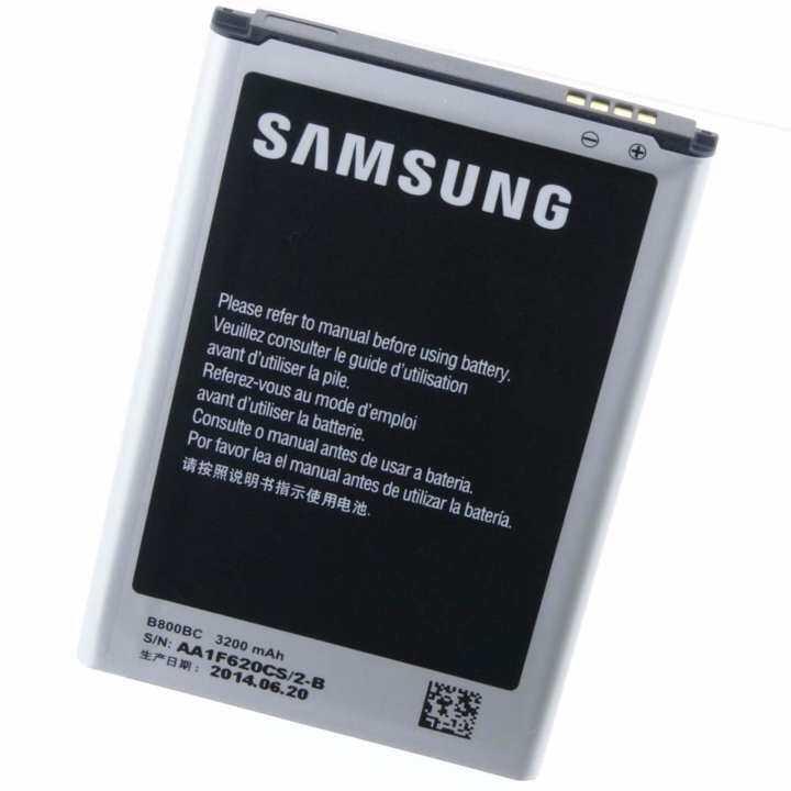 Original Samsung Galaxy Note 3 N9005 Battery Loose Pack