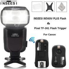 INSEESI IN 560IV Plus 2.4Gz Wireless LCD flash speedlite speedlight+Pixel TF -361