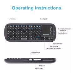 iPazzPort KP-810-19S 3 in 1 2.4GHz Mini Wireless Air Mouse Handheld Full QWERT Malaysia