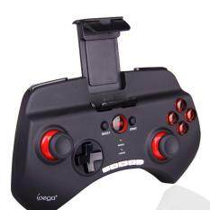 Consoles Buy Consoles At Best Price In Malaysia Www Lazada Com My