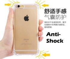 iPhone 6 6s Anti Shock Transparent Back Case Soft Thin TPU Casing Cover ( Clear) 7983e2432e