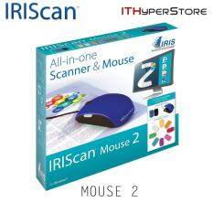 IRISCAN Mouse 2 All in One Mouse Scanner - Mouse 2
