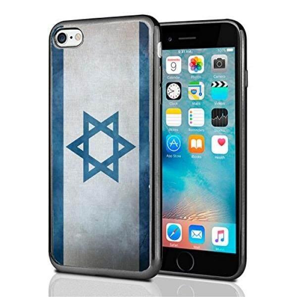 Israel Bendera Israel Grunge untuk iPhone 7 (2016) & iPhone 8 (2017) case Cover Atom Pasar-Intl