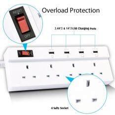 5.9ft US Plug 4 Outlet Power Strip Surge Protector w// 3 USB Ports Lightningproof