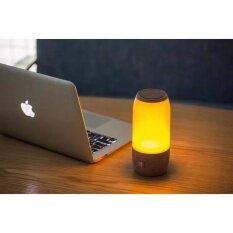 MYR 76 JinGle Portable Wireless Bluetooth Speaker LED Light MP3 Music ...