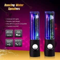 [ JM GAMING MALAYSIA ] JM GAMING WT01 MUSIC DANCING WATER SPEAKERS DANCING WATER SHOW FOUNTAIN SPEAKERS Malaysia