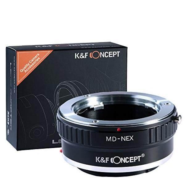 K & F Concept�� Minolta MD MC Auf Sony NEX Alpha E-Adaptor Dudukan Adapterring Objektivadapter Kamera Cincin Objektiv MD-NEX MD/ MC-Intl