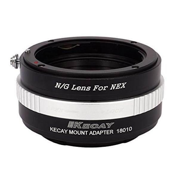 Kecay?? Objektiv Adaptor Dudukan Cincin Objektiv Adapterringe F? R Nikon Tipe G DX AFS Objektiv Auf Sony NEX E-Gunung Kamerageh? menggunakan, Sony NEX-3, NEX-3C, NEX-5, NEX-5C, NEX-5N, NEX-5R, NEX-6, NEX-7, NEX-F3, NEX-VG10, VG20-Intl