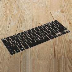 Keyboard Cover Protector For 15.6 Dell Xps 15 15-9550 / Inspiron 14cr Laptop By Audew.