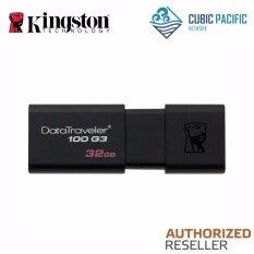 Kingston DT100G3 USB30 32GB USB Flash Drive Pendrive Thumb