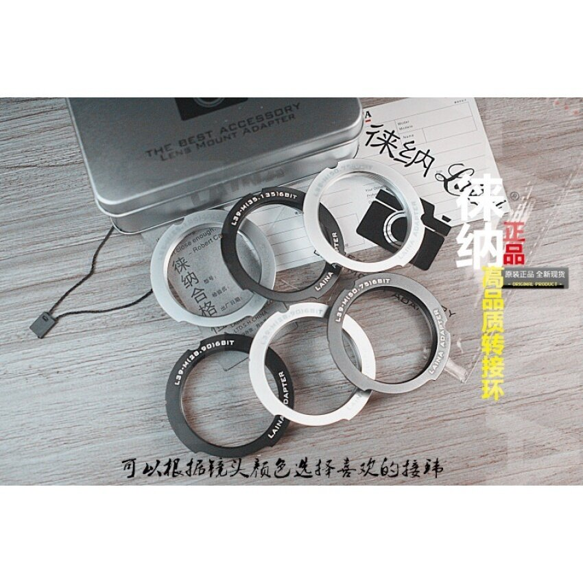 Lai Puas Laina Merek L39 Sekrup Mengubah LM 6bit Digital Camerabody Cincin Adapter Leica M Mount-Intl
