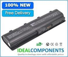 Laptop Battery for HP G42 Malaysia