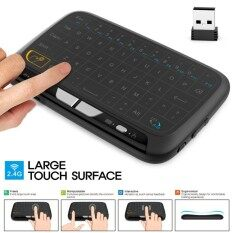 leegoal H18 Touch Keyboard Mini Keyboard Air Mouse Full Screen Touch pad Malaysia