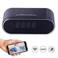 Sunsome HD 1080P Wifi Hidden Camera Alarm Clock Night Vision/Motion Detection/Loop Recording
