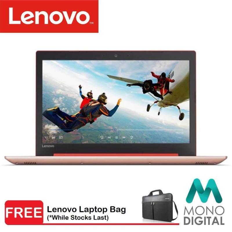 Lenovo IdeaPad 320s-14IKB 14 Laptop 81BN002YMJ (INTEL® CORE™ i5-8250U PROCESSOR) - Coral Red (Lenovo Malaysia) Malaysia