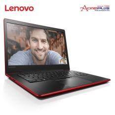 Lenovo Ideapad 510s-14IKB 80UV0077MJ/80UV0078MJ I5-7200U/AMD R5-M430 2G/14.0Laptop Malaysia