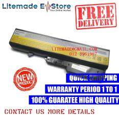 Lenovo IdeaPad V470C Series Replacement Laptop Battery Malaysia
