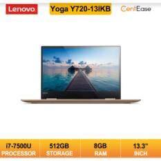 Lenovo Yoga Y720-13IKB Laptop i7 13.3 inch FHD W10 8GB 512GB SSD (80X6001CMJ) Malaysia