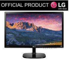 LG 22 IPS Display With Full HD Monitor (22MMK430, HDMI / VGA ) Malaysia