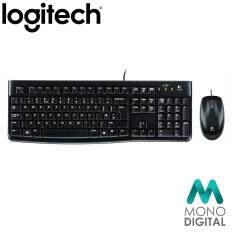 Logitech Classic Desktop MK120 Wired Keyboard And Mouse (Original Logitech Malaysia) Malaysia